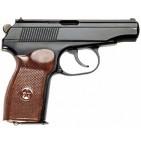 Оружие списанное, охолощенное модели ПМ-СХ (1953)
