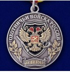 Медаль Ветеран Охотничьи войска