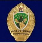 Знак Государственная лесная охрана