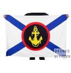 Флаг 90х135 - Морская пехота