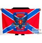 Флаг 90х135 - НОВОРОССИЯ