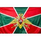 Флаг 90х135 - Погранвойска