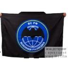 Флаг 90х135 - Военная разведка