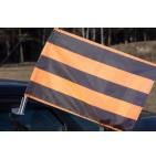 Флаг 30х40 - Георгиевский
