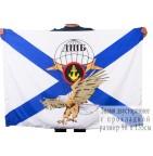 Флаг 90х135 - ДШБ Морской пехоты
