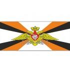 Флаг 30х40 - Войска связи