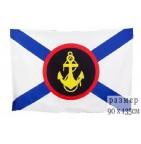 Флаг 90х135 - Морская пехота РФ