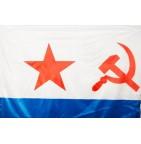 Флаг 90х135 - ВМФ СССР