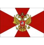 Флаг 15х23 - Внутренние войска
