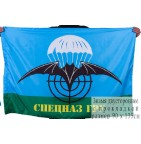 Флаг 15х23 - Спецназ ГРУ ВДВ
