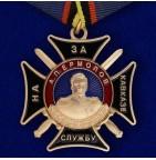 За службу на Кавказе генерал Ермолов