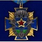 Орден ВДВ