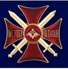 Красный крест за службу на Кавказе