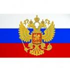 Флаг 90х135 - РФ