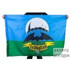 Флаг 90х135 - 24 ОБРСПН