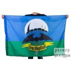Флаг 90х135 - 3 ОБРСПН