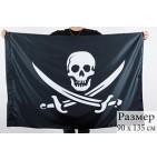 Флаг 90х135 - Пиратский с саблями