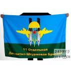 Флаг 90х135 - ВДВ 11 ОДШБР с ножами