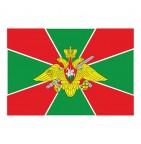 Флаг 15х23 - Погранвойска